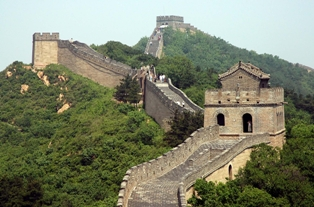 Marele zid chinezesc The Great Wall